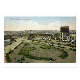 Altes Baku - Quay und Boulevard Postkarte