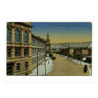 Altes Baku - realnoye uchilishe - Narxoz Postkarte