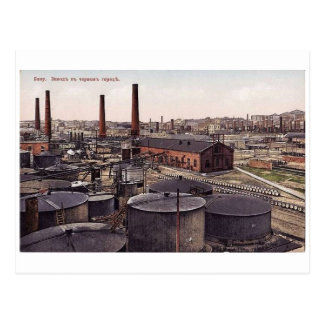 Altes Baku - schwarze Stadt - Öl-Fabrik Postkarte