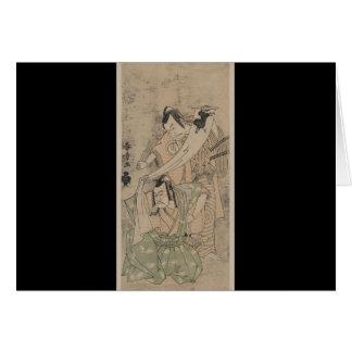Altes Japan circa 1700s Karte