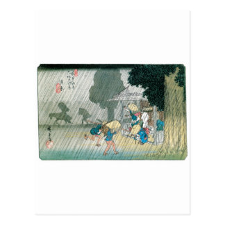 Altes Japan im Regen, circa 1834-42 Postkarte