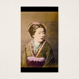 Altes japanisches Bild circa 1870 Visitenkarte