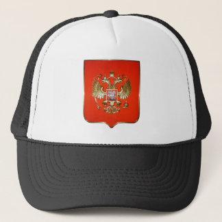 ALTES RUSSISCHES GERICHT DER ARME TRUCKERKAPPE