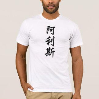 alyce T-Shirt