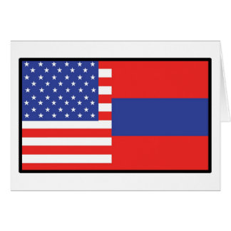 Amerika Armenien Karte