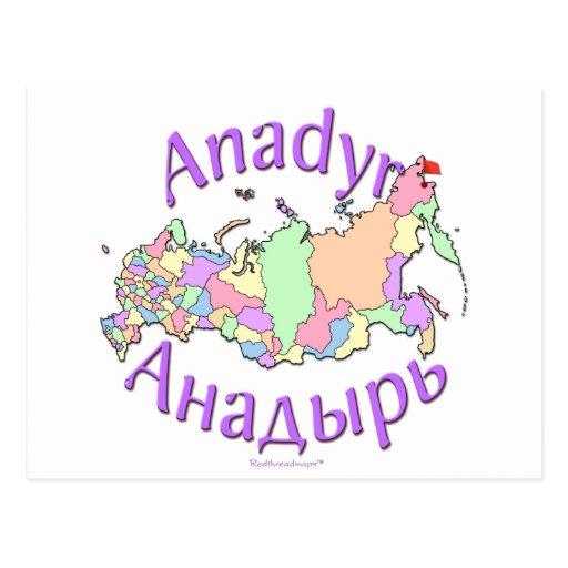 Anadyr Russland Postkarten