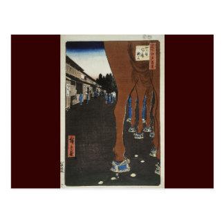 Ando Hiroshige Blatt das Lokality von Naito Postkarte