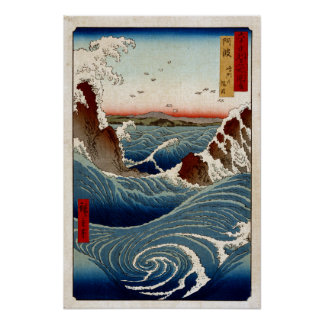 Andō Hiroshige Naruto Strudel, Awa Provinz Poster