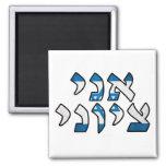 Ani Tzioni = bin ich ein Zionist Quadratischer Magnet