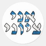 Ani Tzioni = bin ich ein Zionist Runder Aufkleber
