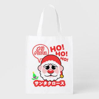 Anime-Sankt-Weihnachten Wiederverwendbare Einkaufstasche