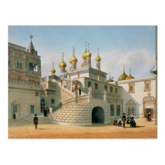 Ansicht des Boyar-Palastes im Moskau der Kreml Postkarte