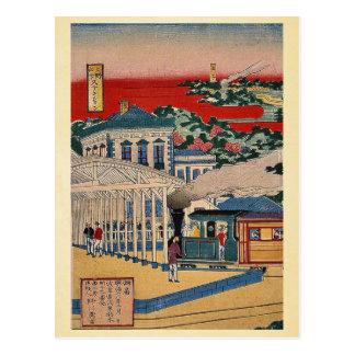Ansicht von Ueno Nakasendo railwayby Nogawa, Postkarte