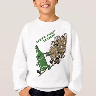 Anti-Alkohol kommunistisches Russland-Plakat Sweatshirt