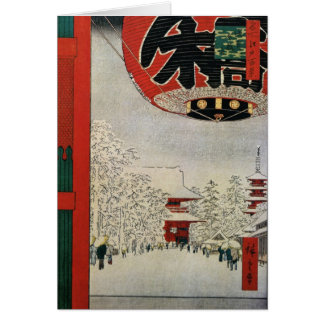 Antike japanische Weihnachtskarten Karte