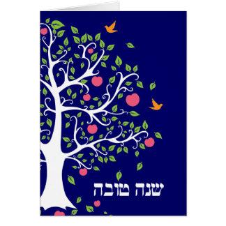 Apfelbaum-Hebräer Rosh Hashanah Gruß-Karte Karte