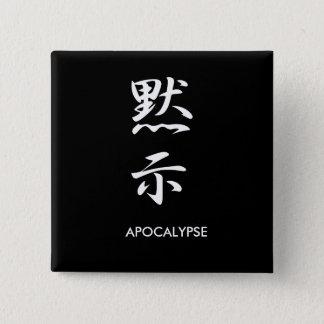 Apokalypse - Mokushi Quadratischer Button 5,1 Cm