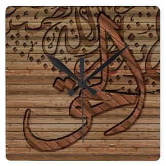 Arabische islamische Kalligraphie, hölzerner Wanduhr