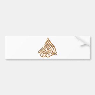 Arabische Kalligraphie Autoaufkleber