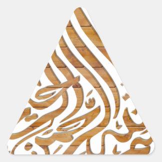 Arabische Kalligraphie Dreieckiger Aufkleber