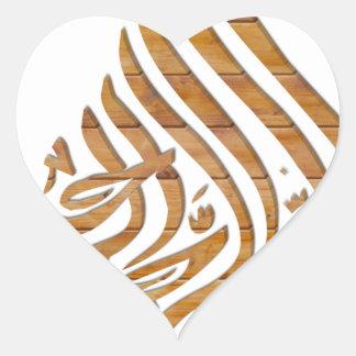 Arabische Kalligraphie Herz-Aufkleber