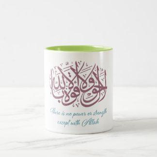 Arabische Kalligraphie-Kaffee-Tasse Zweifarbige Tasse