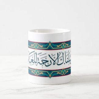 Arabische Kalligraphie Kaffeetasse