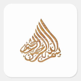 Arabische Kalligraphie Quadratischer Aufkleber