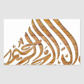 Arabische Kalligraphie Rechteckiger Aufkleber
