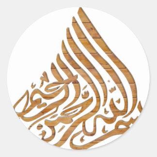 Arabische Kalligraphie Runder Aufkleber