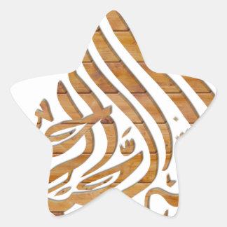 Arabische Kalligraphie Stern-Aufkleber