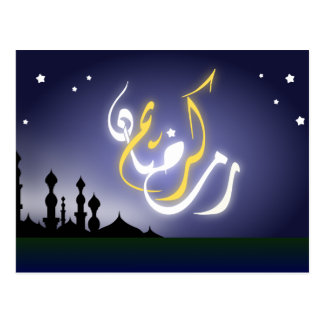 Arabische Moscheen-Kalligraphie Ramadan kareem Postkarte