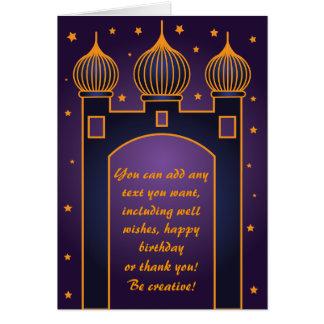 Arabische NachtParty danken Ihnen Karte 3
