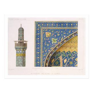 Architekturdetails vom Mesdjid-i-Shah, Isf Postkarte