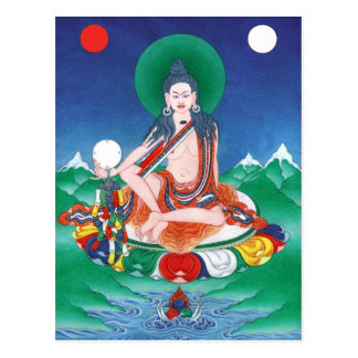 Aro Lingma [Postkarte] Postkarte