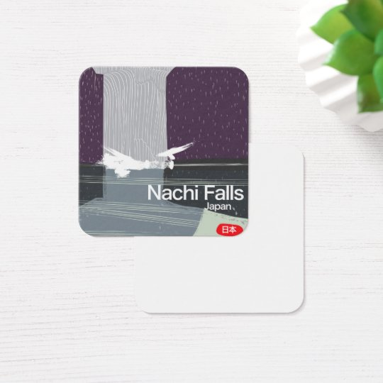 Art-Reiseplakat Nachi Fall-Japans Vintages Quadratische Visitenkarte