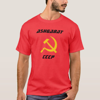 Aschgabat, CCCP, Aschgabat, Turkmenistan T-Shirt
