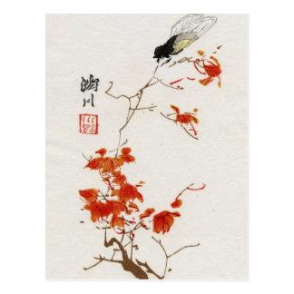 Asiatische Blumen-Blüten-Vintage Postkarte