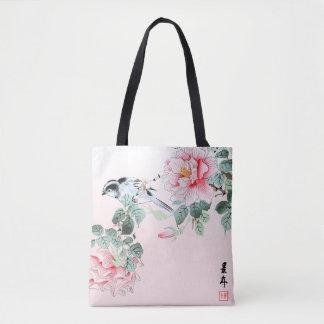 Asiatische Kunst-Reihe: Vogel-und Tasche
