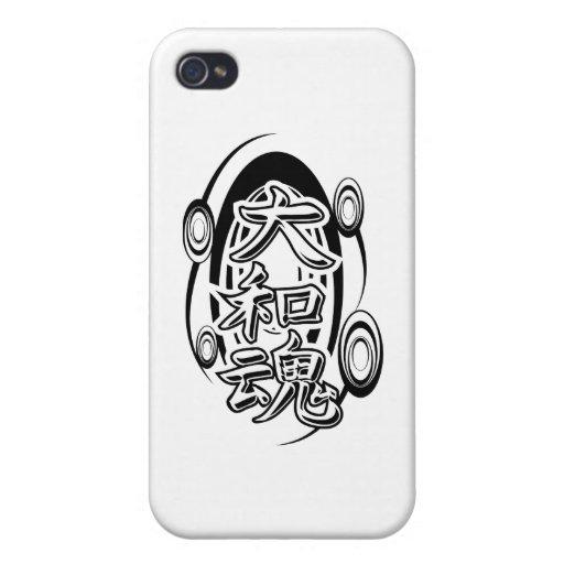 Asiatische Tätowierung iPhone 4/4S Hüllen