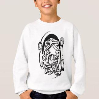 Asiatische Tätowierung Sweatshirt