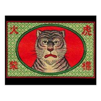 Asiatische Tiger-Postkarte