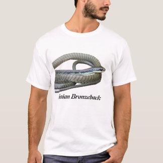 Asiatischer Bronzeback grundlegender T - Shirt