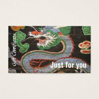 Asiatischer Drache-Geschäfts-Geschenkgutschein Visitenkarte
