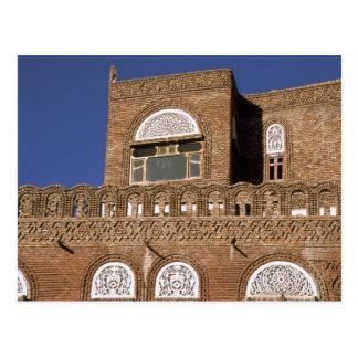 Asien, der Jemen, Sana'a. Jemenitisches Postkarte