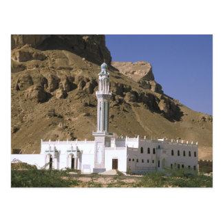 Asien, der Jemen, Tarim. Weiße Moschee Postkarten