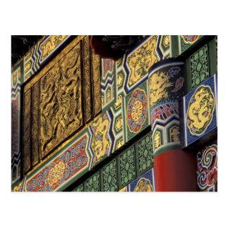 Asien, Taiwan, Taipeh. Das großartige Hotel, Postkarte