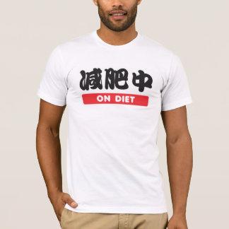Auf Diät - Chinese Typografi Entwurf T-Shirt