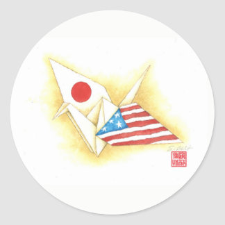 Aufkleber ~ Japan-USAfreundschaft