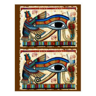 AUGE VON HORUS Sammlung Postkarte